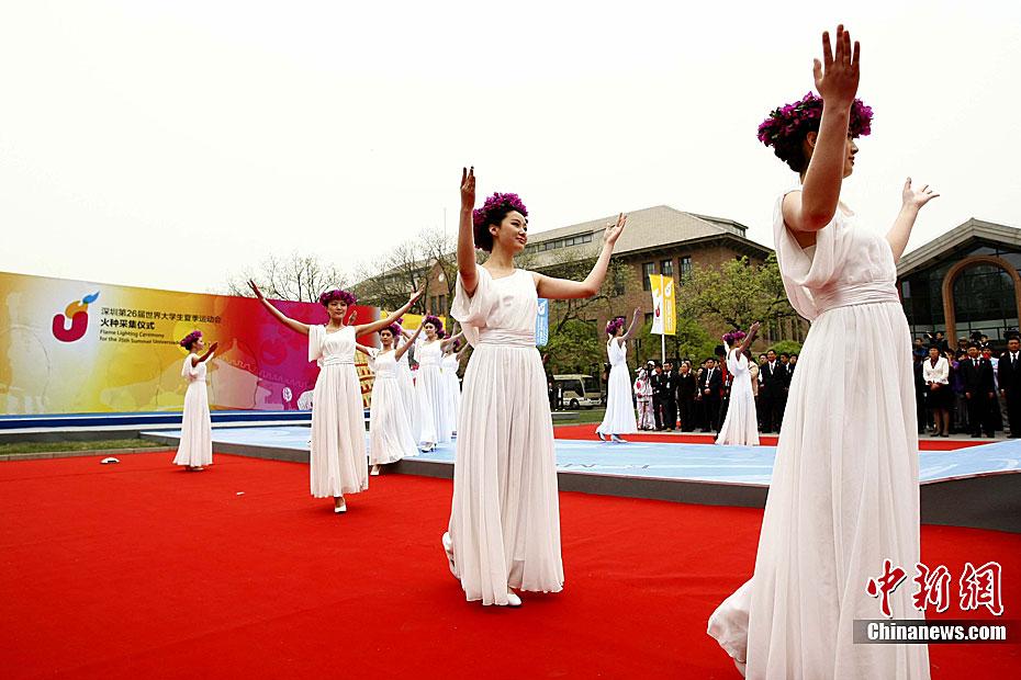L'allumage de la flamme de l'Universiade de Shenzhen se déroule à l'Université Tsinghua(2)
