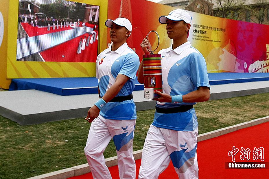 L'allumage de la flamme de l'Universiade de Shenzhen se déroule à l'Université Tsinghua(3)
